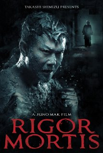 Poster for Rigor Mortis